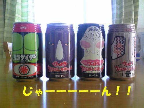 ジュース2