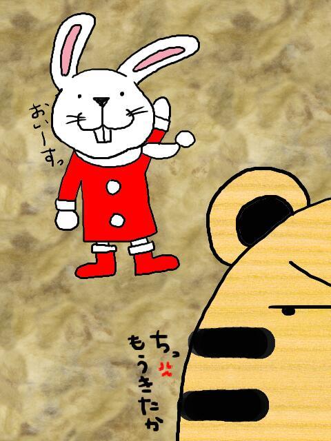 虎とウサギ