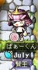 Maple100525_050052.jpg