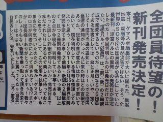 haruhi_kyogaku001