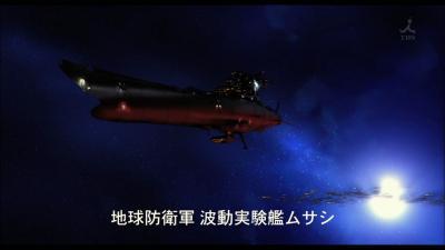 ヤマト復活篇DC版_012