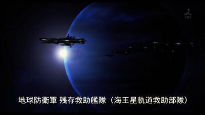 ヤマト復活篇DC版_011
