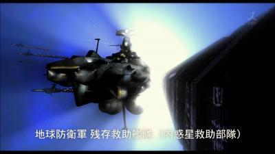ヤマト復活篇DC版_010