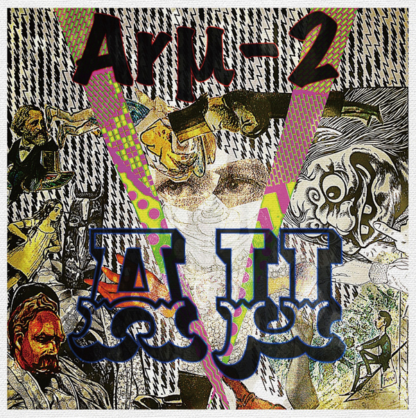 aru2_表1仮