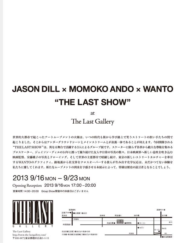 2nd_lastshow_A(2).jpg