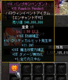 +10PP売り