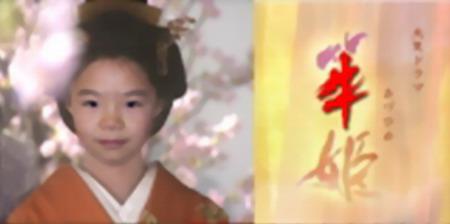 nenga2009あづひめ