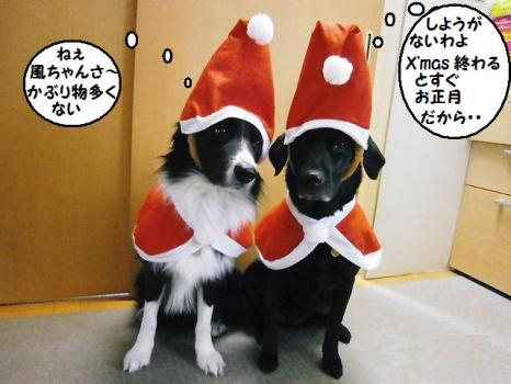 Merry X'mas