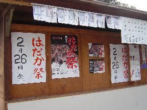 kounomiya3_2010.jpg
