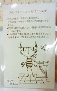 CAT WEEK_7