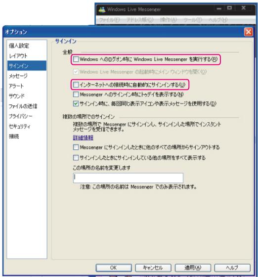 task6.jpg