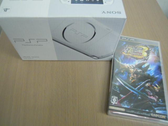 PSP3000+MHP3rd