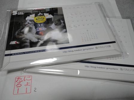 DSC04706 - コピー