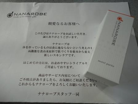 DSC04625 - コピー