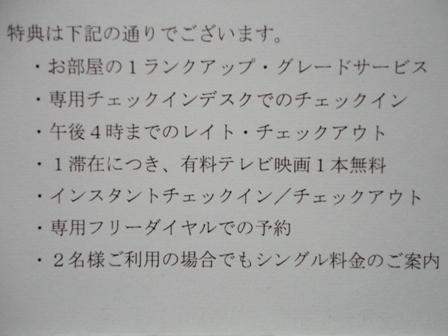 DSC03716_20100503062806.jpg