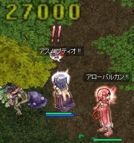 プリ兄さんinモスコ(育成お手伝い!)