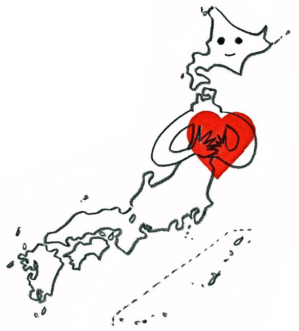 東日本大震災~被災者の方へ ... : 日本地図 東北 : 日本