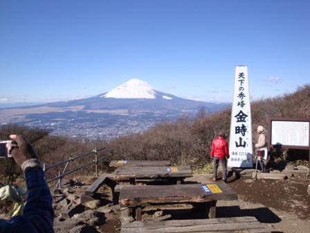 091220金時山からの富士