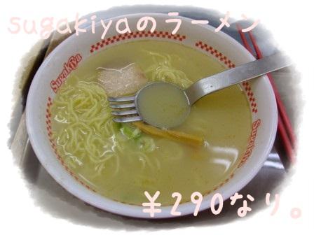 001_20100831115938.jpg