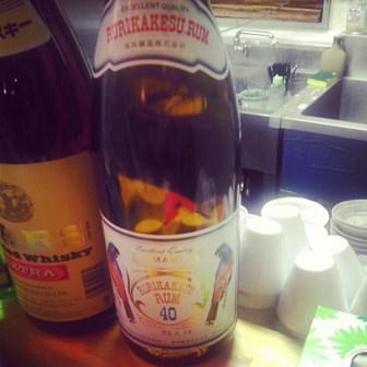 徳之島のラム酒 RURIKAKESU .RUM