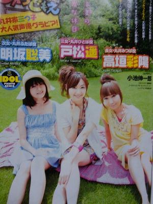 s-2010-08-21 01.19.36