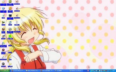 s-desktop.jpg