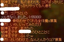 Maple091104_235450.jpg