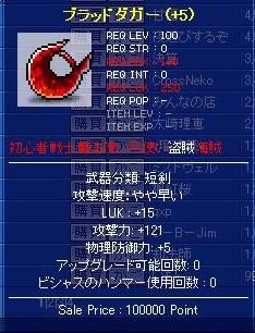 Maple091121_004011.jpg