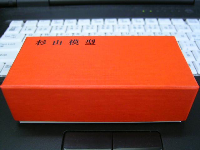 004_20101119151758.jpg