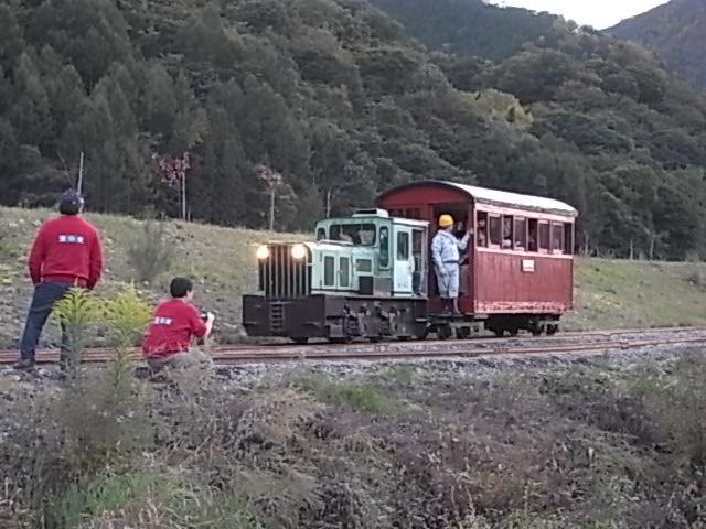 308.jpg
