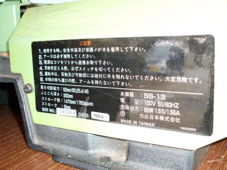 DSCF0701.jpg