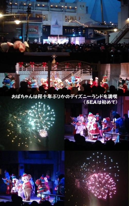 20101113-2015-00.jpg