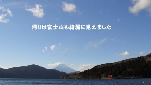 20110130-1559-14.jpg