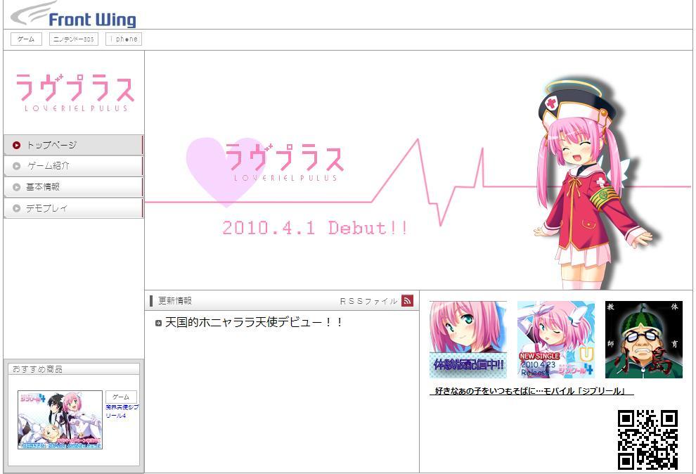 201004010207225b8.jpg