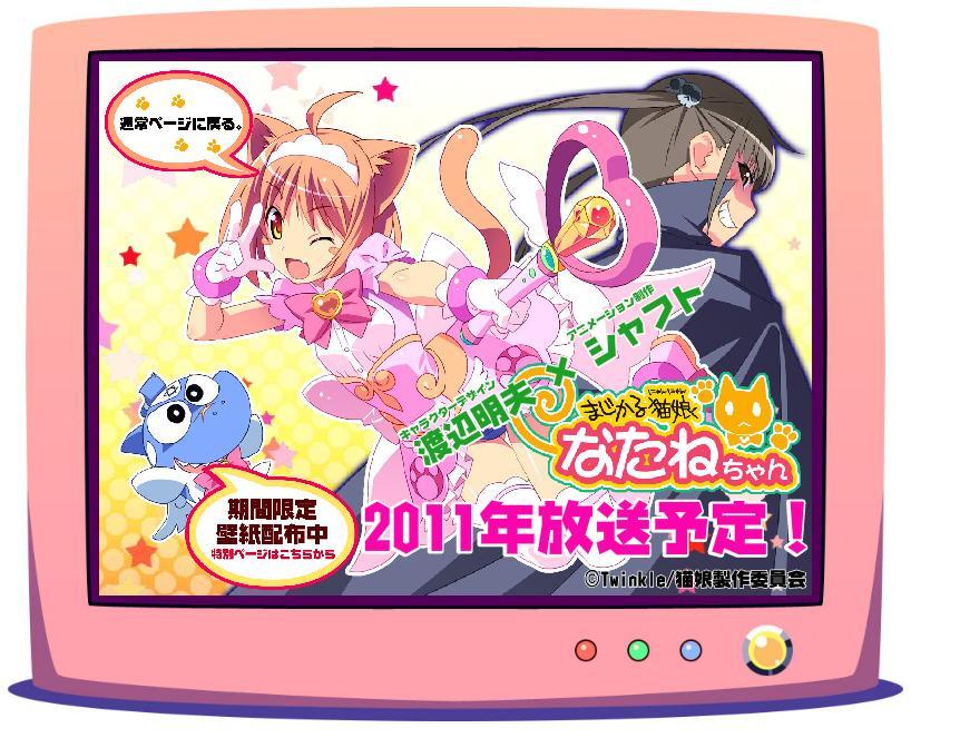 anime_20100402000050.jpg