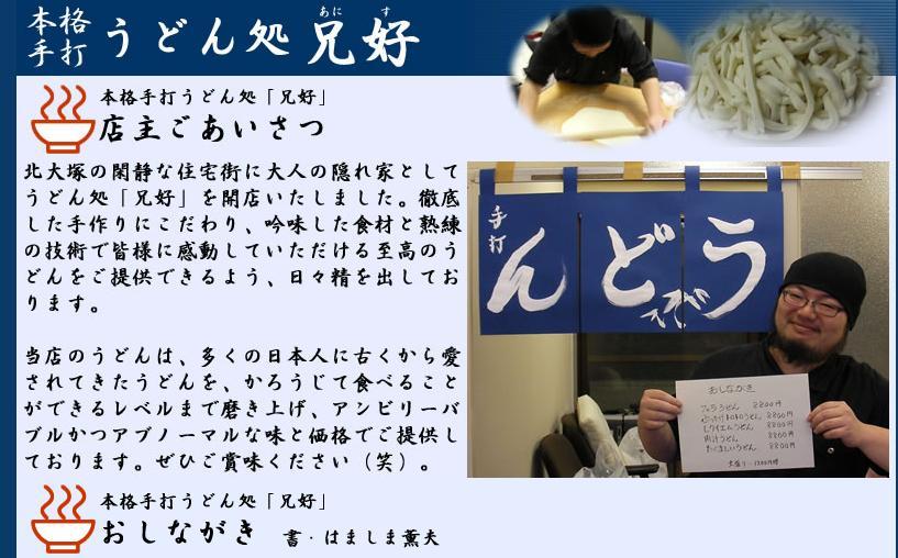 onizu.jpg