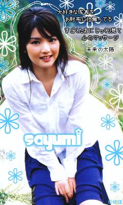 m_SayumiMichishige012.jpg