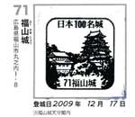100_71.jpg