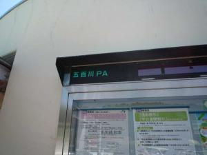 P1590050.jpg