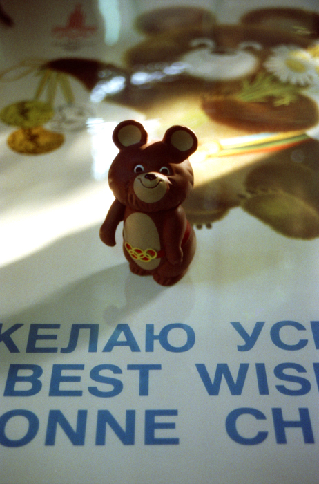 Миша  200911A