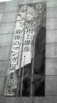 20100304153930a.jpg