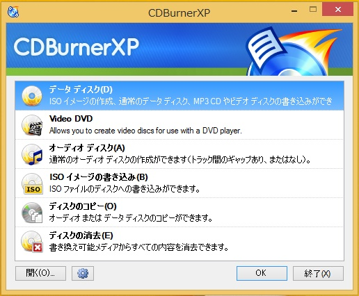 cdburner_20131116_1.jpg