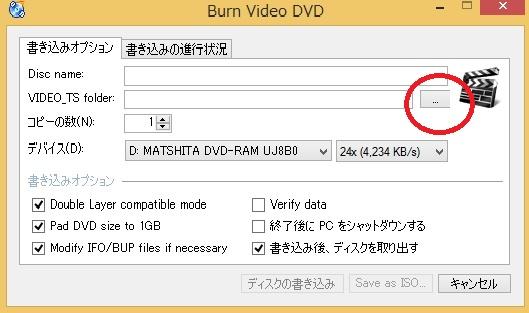 cdburner_20131116_2.jpg
