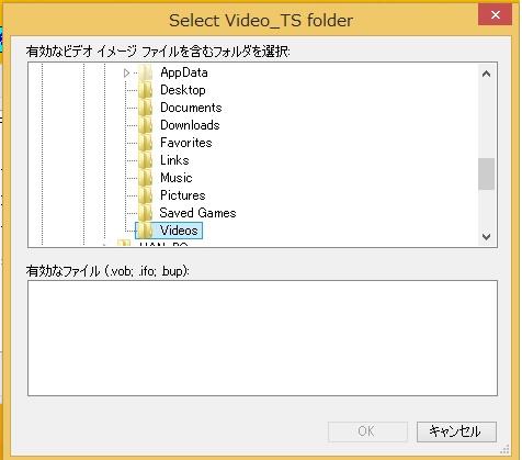 cdburner_20131116_3.jpg