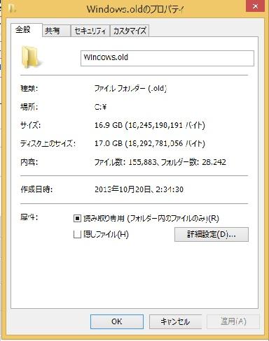 windowsold_20131026_1.jpg