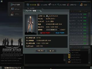 ScreenShot_237.jpg