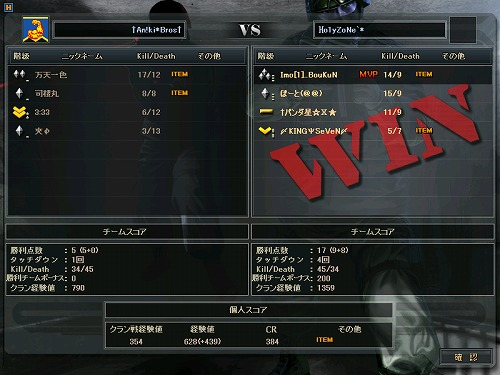 ScreenShot_249.jpg