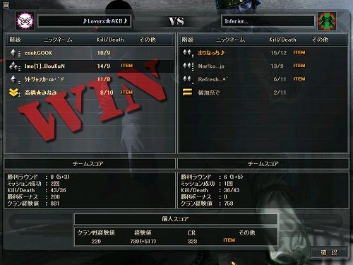 ScreenShot_260.jpg
