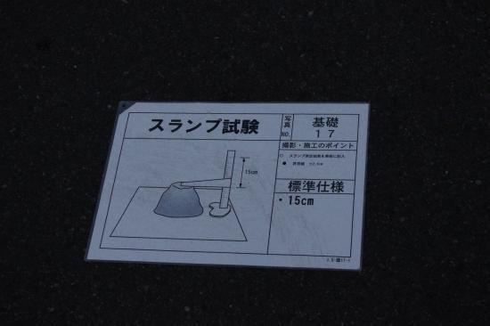 IMGP1128_convert_20110116224136.jpg