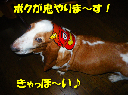 01_setsubun01.jpg